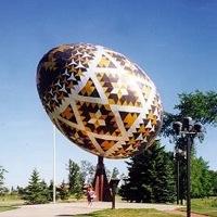 Ukrainian Egg